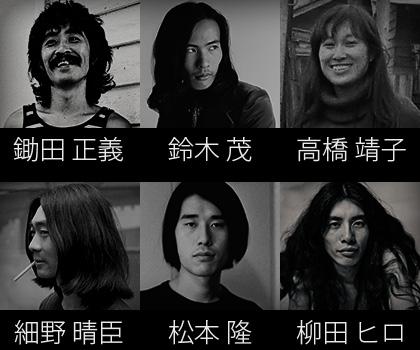 柳田ヒロ - JapaneseClass.jp